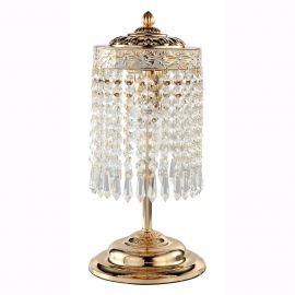 Veioza eleganta design clasic, Bella - Evambient MY - Veioze