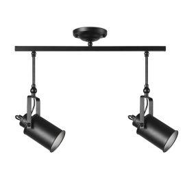 Lampa de perete design Industrial Style LIST