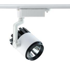 Spot LED directionabil pe sina Galax II alb 20W