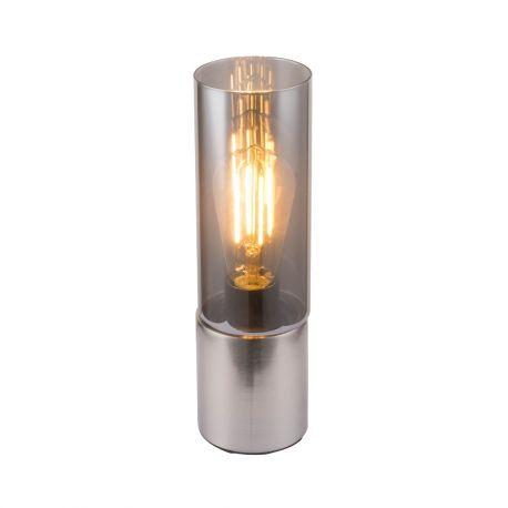 Veioze - Veioza / Lampa de masa stil modern ANNIKA nickel