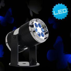 Iluminat pentru copii - Proiector LED retro-party camera tineret Disco
