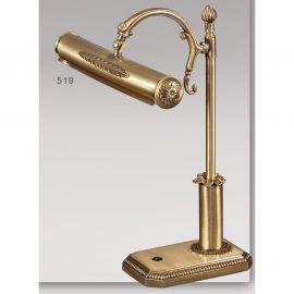 Lampi birou - Veioza, lampa de masa LUX Bejorama