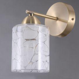 Aplice, corpuri de iluminat pentru pereti - Aplica design elegant Olympia