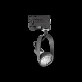 Spoturi, Proiectoare pe sina - Spot directionabil pentru sina Link, GLIM COMPACT TRACK NERO