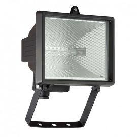 Proiectoare - Aplica cu proiector iluminat exterior IP44 Tanko negru 18x25cm
