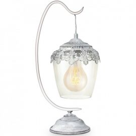 Veioze - Veioza, lampa decorativa, design vintage SUDBURY